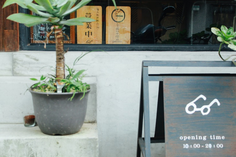 Coffee Megane 眼鏡咖啡 // Daan, Taipei // 大安,台北